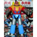 GO NAGAI COLLECTION BANDAI HG - DX Gashapon Figurine - Getter G Poseidon