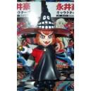 GO NAGAI COLLECTION BANDAI HG - DX Gashapon Figurine - Dororon Enamkun
